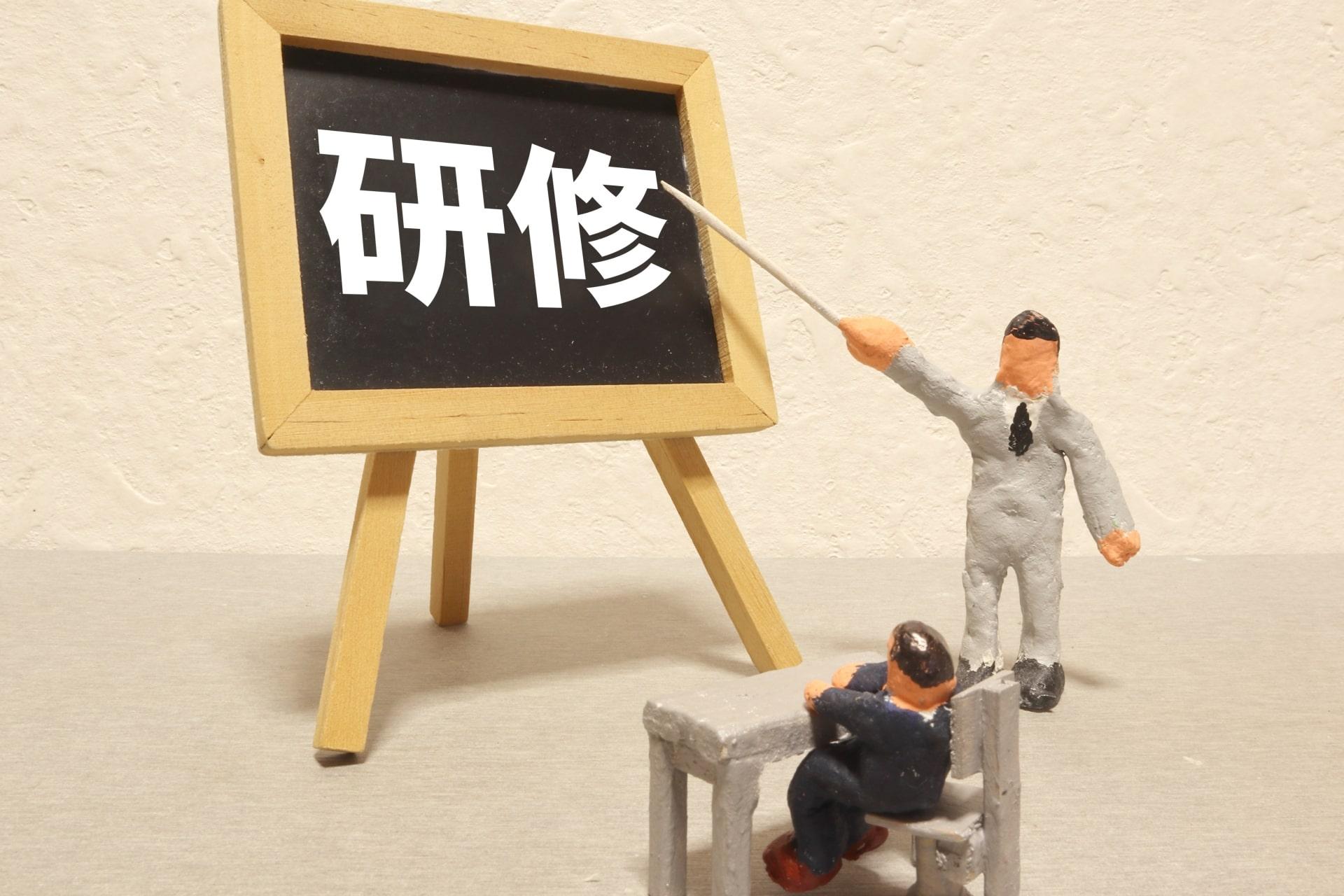 需要が増えつつある企業内研修動画のメリットと検討ポイント
